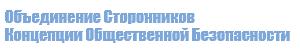 Осознание - kob.su